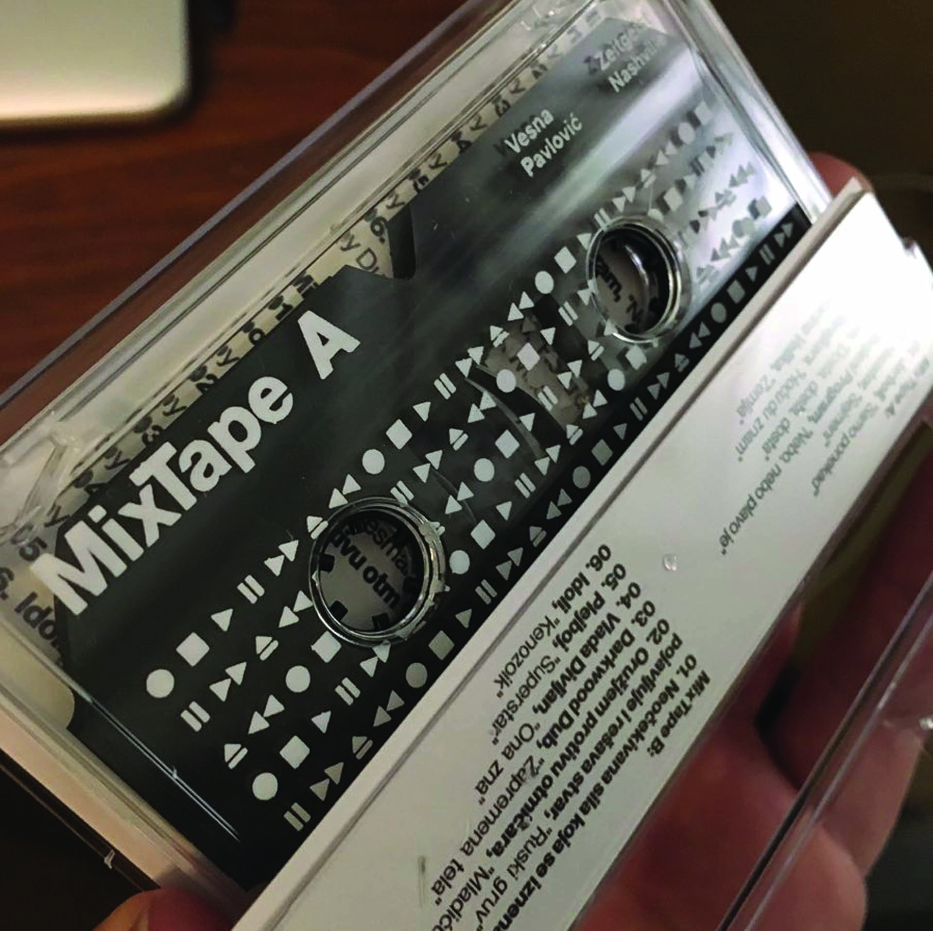 mt:gallery: MIXTAPE